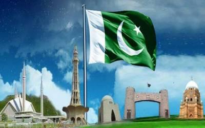 نیا پاکستان اور افسر شاہی