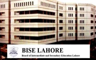 لاہور بورڈ، میٹرک کے پوزیشن ہولڈرز کا اعلان