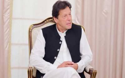 وزیراعظم عمران خان کا دورہ لاہور متوقع