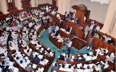 پنجاب حکومت میں ہلچل مچ گئی