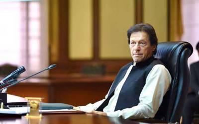 وزیراعظم کل لاہور کا دورہ کریں گے