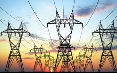 پنجاب میں بجلی کی بچت کا میگا پراجیکٹ منظور