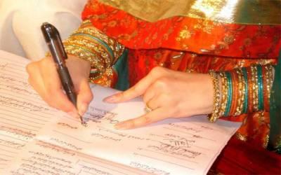 لڑکی کی شادی کی عمر کی حد 18 سال کرنے کا فیصلہ