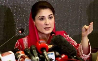 سابق وزیراعظم کی گرفتاری پر مریم نواز کا ردعمل