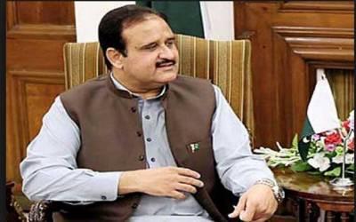 وزیر اعلیٰ نے 115 اراضی ریکارڈ سنٹر قائم کرنیکی منظوری دیدی