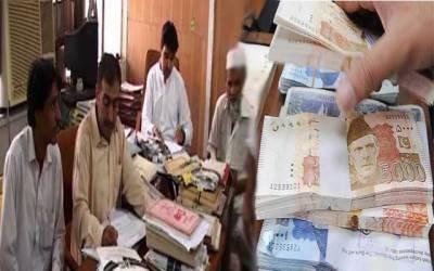 تنخواہوں میں اضافے کا نوٹیفکیشن جاری، سرکاری ملازمین کی عید ہوگئی