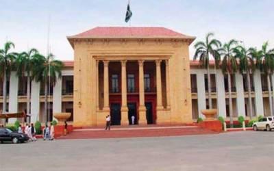 پنجاب اسمبلی کی عمارت میں توسیع کا منصوبہ اعتراضات کی بھینٹ چڑ گیا