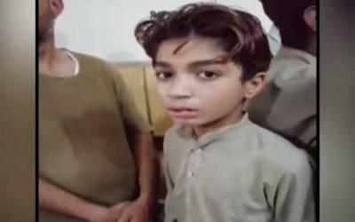 11 سالہ ملزم 5 روزہ جسمانی ریمانڈ پر پولیس کے حوالے
