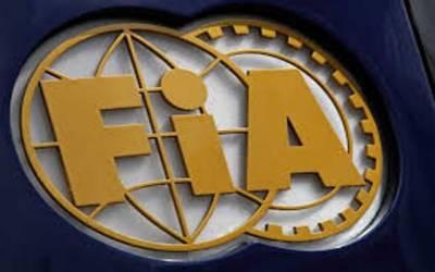 ایف آئی اے میں ایف اے ٹی ایف کمپلائنس یونٹ بن گیا