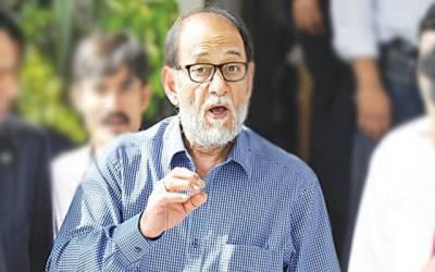 حکومت سیاسی انتقام کا نشانہ بنانا چاہتی ہے: شیخ روحیل اصغر