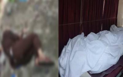 نوجوان نے محبوبہ کو گولی مارنے کے بعد خود کو گولی مارلی