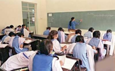 محکمہ تعلیم نے سرکاری و نجی سکولوں کو بڑی اجازت دیدی