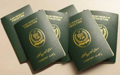 پاسپورٹ کی تجدید کرانے کا آج آخری روز، ایجنٹ مافیا کی چاندی ہوگئی