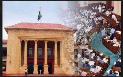 پنجاب اسمبلی کے 11 اجلاس مکمل، 16 مسودہ قانون منظور