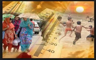 لاہور میں گرمی پھر زور پکڑنے لگی