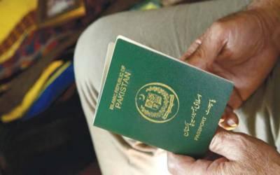 سرکاری ملازمین کے پاسپورٹ سٹیٹس میں تبدیلی کی نئی پالیسی متعارف