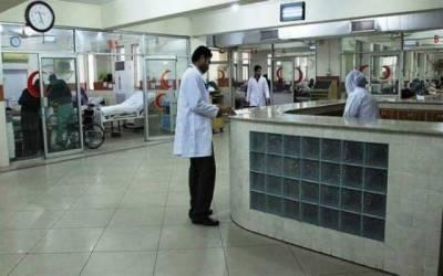 بلڈ کینسر کے مریض خوار، حکومت نے مفت علاج کی سہولت چھین لی