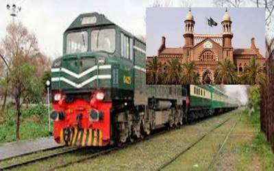 پاکستان ریلوے میں نیلامی کا طریقہ کارلاہور ہائی کورٹ میں چیلنج