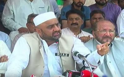 لاہور کی تاجر تنظیموں نے بڑا اعلان کردیا