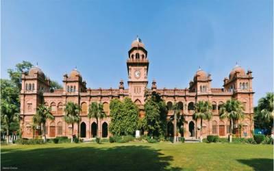 ایسوسی ایٹ ڈگری پر پنجاب یونیورسٹی کا بڑا فیصلہ