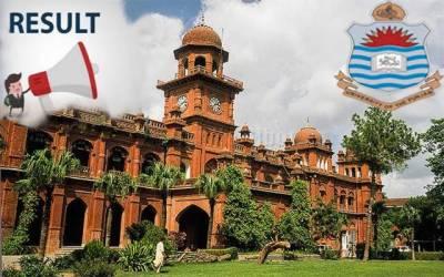 پنجاب یونیورسٹی نے بی کام کے نتائج کا اعلان کردیا