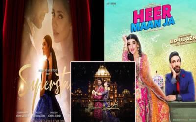 عید الاضحی پر ریلیز ہونے والی فلمیں عید سے قبل ریلیز کرنے کا اعلان