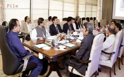 ڈویلپمنٹ ورکنگ پارٹی پنجاب کا اجلاس، 14 ارب 10 کروڑ کی منظوری
