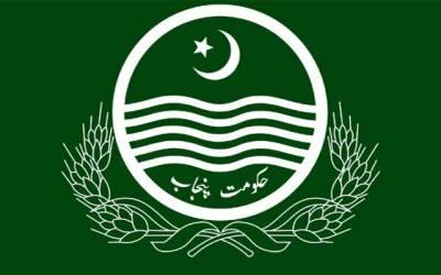 عوام کیلئے خوشخبری، پنجاب حکومت نے بڑا فیصلہ کرلیا