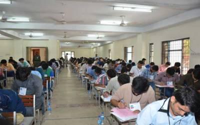 پنجاب یونیورسٹی، آئی ٹی کالج کے بی ایس پروگرام کیلئے انٹری ٹیسٹ