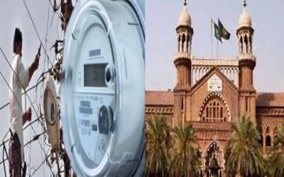 بجلی کے جدید میٹروں، بلنگ سسٹم کی سپلائی کیلئے خریداری کا طریقہ چیلنج