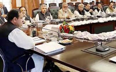 وزیر اعلیٰ پنجاب کی زیر صدارت صوبائی کابینہ کا اجلاس