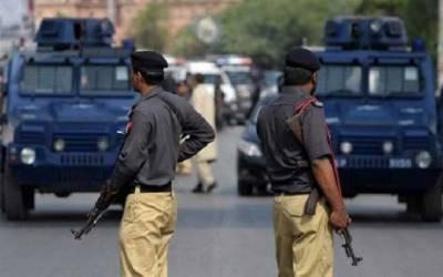 لاہور سمیت پنجاب بھر میں دفعہ 144 نافذ، نوٹیفکیشن جاری