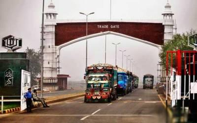 پاکستان نے بھارت کیساتھ تجارتی تعلقات منقطع کر دیئے