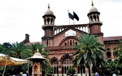 عید کے بعد لاہور ہائیکورٹ میں مقدمات کی سماعت کیلئے ججز روسٹرجاری