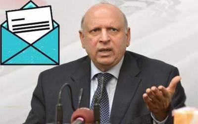 بھارت کے کلسٹر بم سے حملے، گورنر پنجاب کا عالمی رہنماؤں کو خط