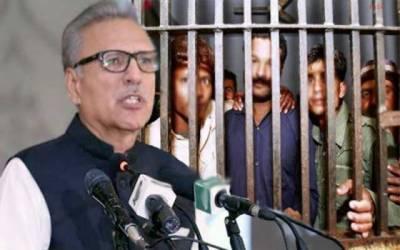 قیدیوں کیلئے خوشخبری، صدر پاکستان نے زبردست اعلان کردیا
