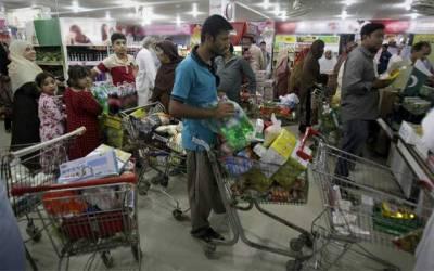 عید قریب آتے ہی یوٹیلیٹی سٹورز پر اشیائے خوردونوش مہنگی