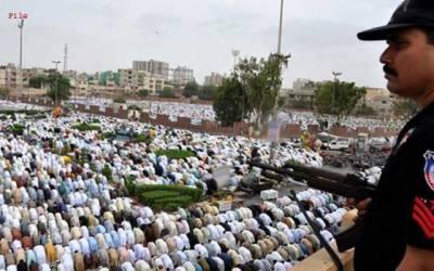 عیدالاضحیٰ کیلئے سکیورٹی پلان تشکیل