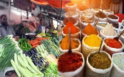 عید قربان پر مصالحہ اور سبزی فروشوں نے سرکاری نرخنامہ روند ڈالا