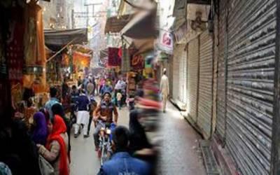 لاہور میں آج کونسی مارکیٹیں بند اور کونسی کھلی ہیں؟ جانیئے