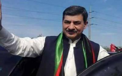 پاکستان پیپلز پارٹی کے رہنما اسرار بٹ کی ضمانت منظور