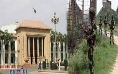 ایل او سی پر بھارتی جارحیت کیخلاف پنجاب اسمبلی میں قرارداد جمع