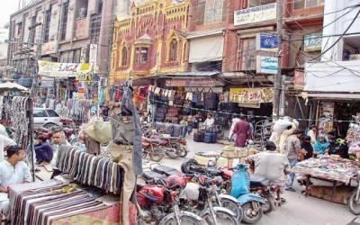 عیدالاضحیٰ کی چھٹیاں ختم، لاہور کی تمام مارکیٹیں کھل گئیں