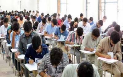 میٹرک و انٹر امتحانات میں گریڈنگ سسٹم متعارف کرانے کا فیصلہ