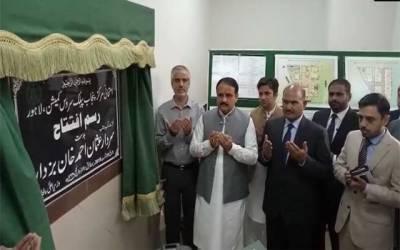 وزیراعلیٰ پنجاب نے پی پی ایس سی کے نئے امتحانی مرکز کا افتتاح کردیا