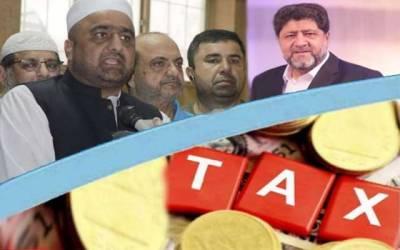 فکس ٹیکس سکیم، تاجر تنظیموں میں اختلافات سامنے آگئے