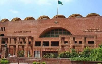 لاہور میں پاکستان کا پہلا فزیکل ٹیسٹ سنٹر بنانے کا فیصلہ