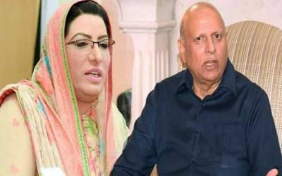 گورنر پنجاب اور مشیر اطلاعات نے بھارت کو خبردار کردیا