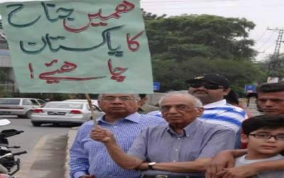 جناح کے پاکستان کا مطالبہ کرتے اکرام الحق دنیا سے رخصت ہوگئے