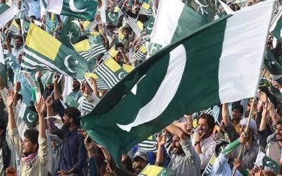 پاکستانی قوم کشمیریوں سے اظہار یکجہتی کیلئے یک زبان ہوگئی